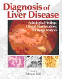 Diagnosis of Liver Disease- Pathological Findings, Clinical Manifestations, &Image Analyses