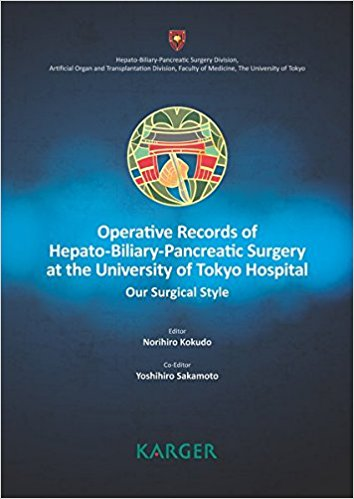 Operative Records of Hepato-Biliary-Pancreatic SurgeryAt the University of Tokyo Hospital