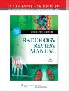 Radiology Review Manual, 7th ed.(Int'l ed.)