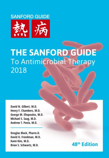 Sanford Guide to Antimicrobial Therapy 2018, Pocket ed.(48th ed.)